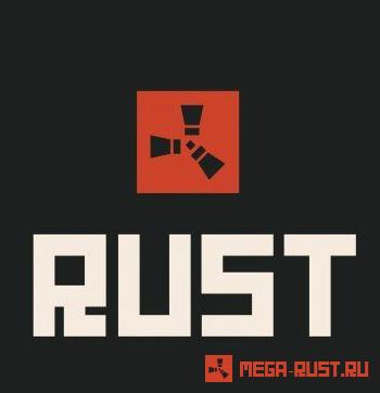 Готовый сервер Oxide rust 18.03.2014