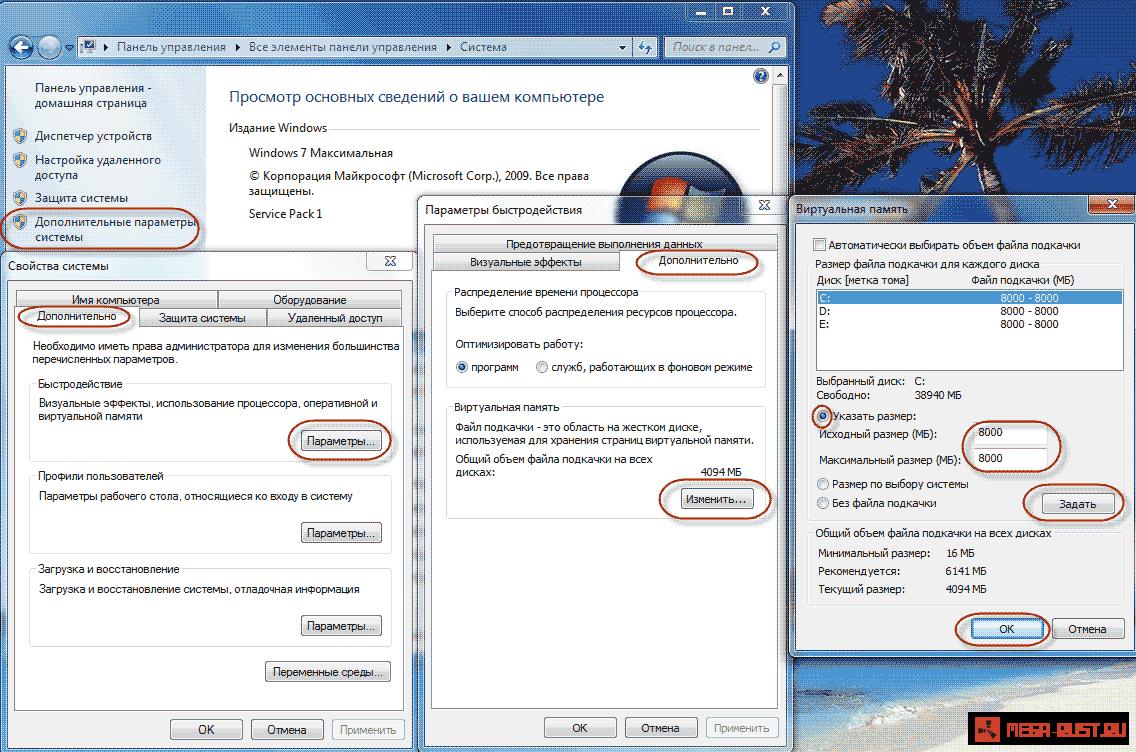 Скачать программы через торрент - e59c1