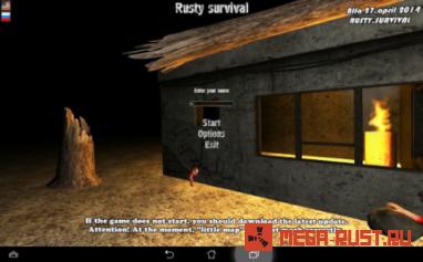 скачать rust survival на андроид