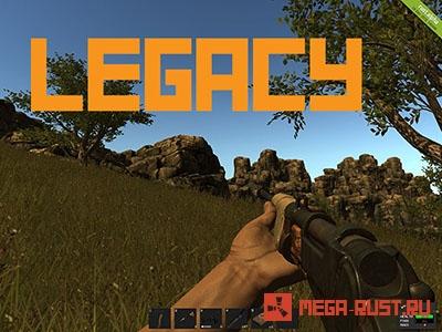 Rust legasy: всех повыносили и к тому же подобрали аир youtube.