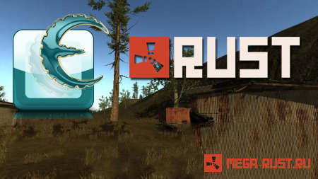 читы в раст - Cheat Engine 6.3 для rust