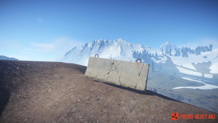 цементная барикада раст
