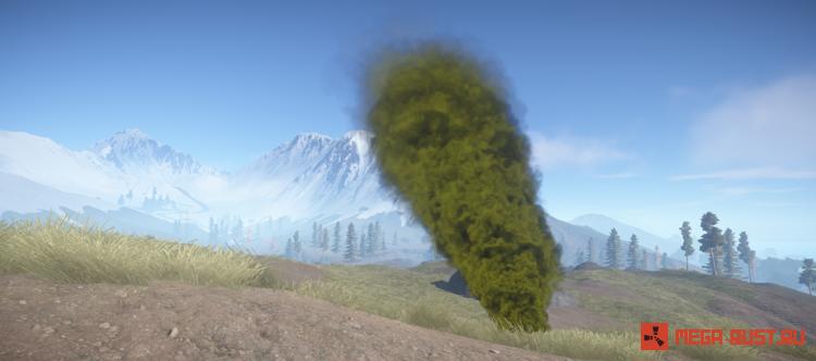 дымовая шашка раст